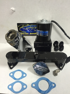 RBZ Billet All-in-one Cooling System